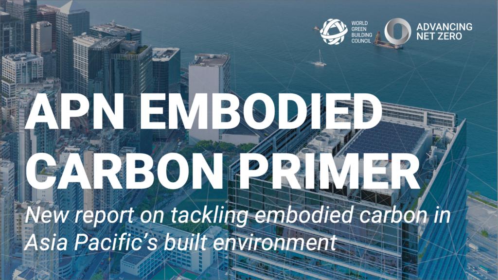 primaire de carbone incorporé